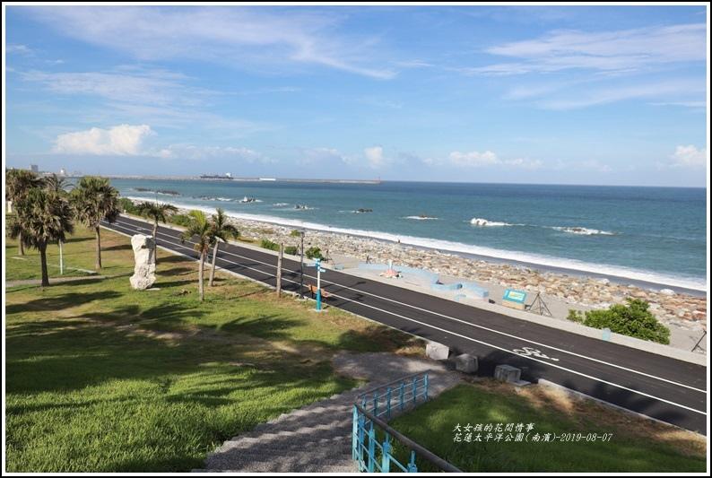 花蓮太平洋公園(南濱)-2019-08-55.jpg