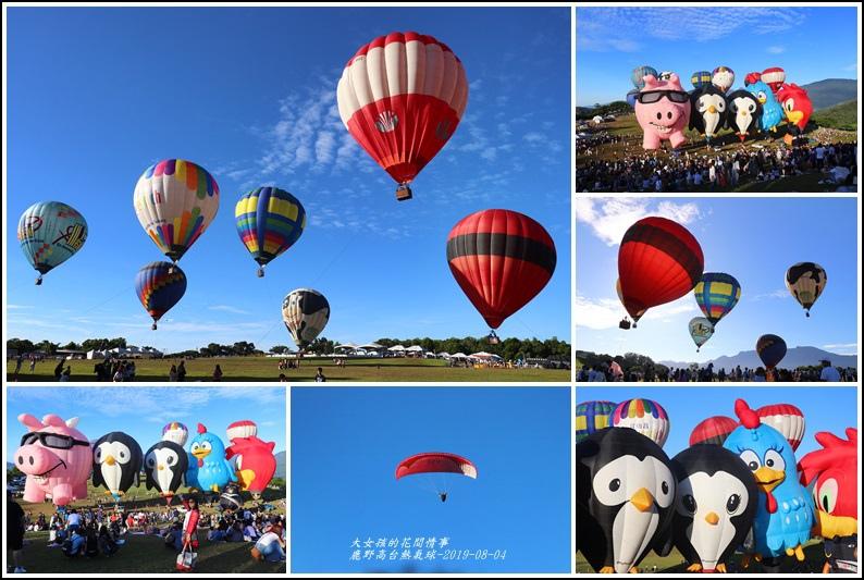 鹿野高台熱氣球-組圖.jpg