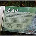 玉龍泉生態步道-2019-08-07.jpg