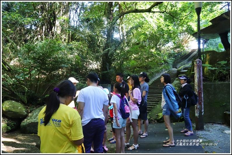 玉龍泉生態步道-2019-08-08.jpg