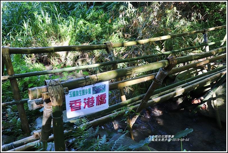 玉龍泉生態步道-2019-08-12.jpg