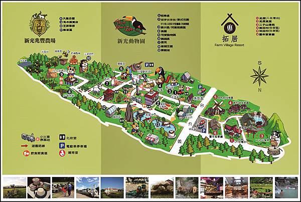 兆豐遊園地圖.jpg