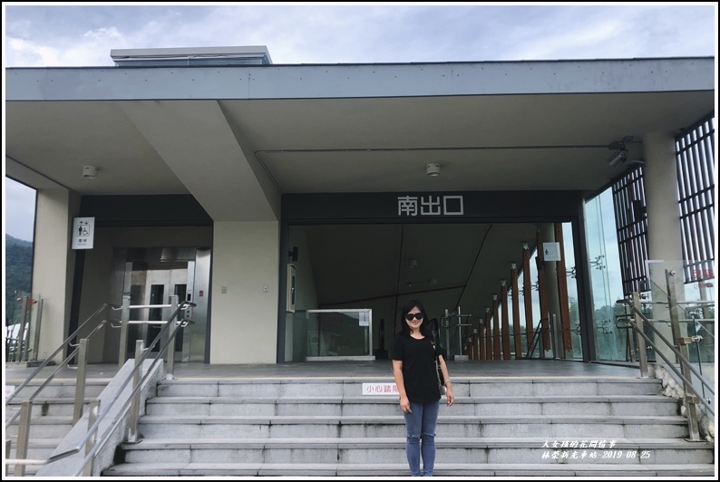 林榮新光車站-2019-08-03.jpg
