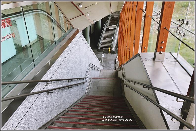 林榮新光車站-2019-08-07.jpg