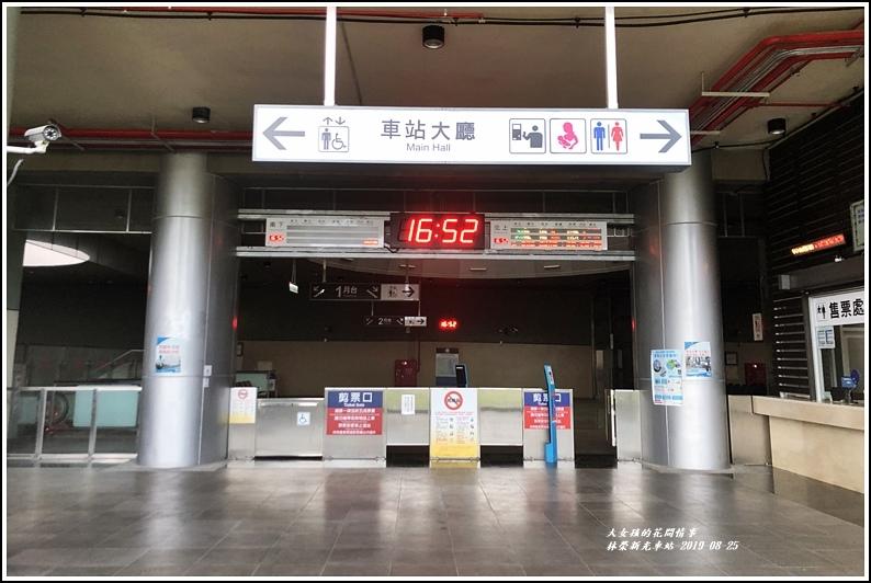 林榮新光車站-2019-08-08.jpg