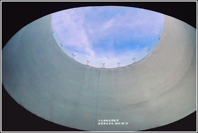 林榮新光車站-2019-08-12.jpg