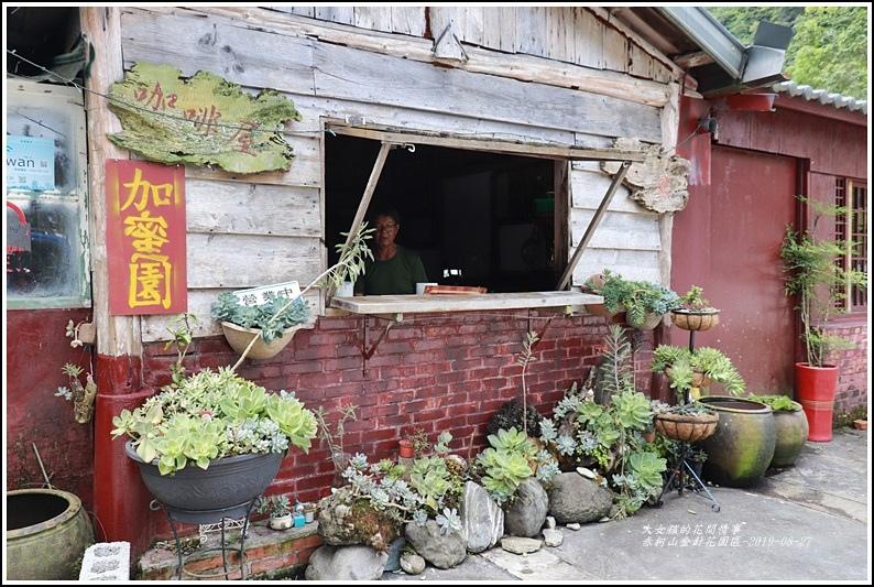 赤柯山山區-2019-08-05.jpg