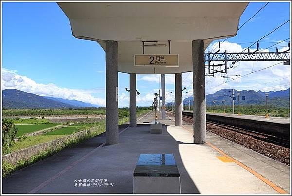 東里車站-2019-09-07.jpg