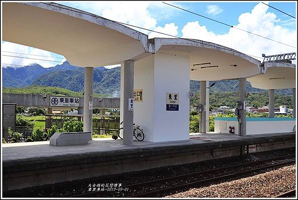東里車站-2019-09-15.jpg