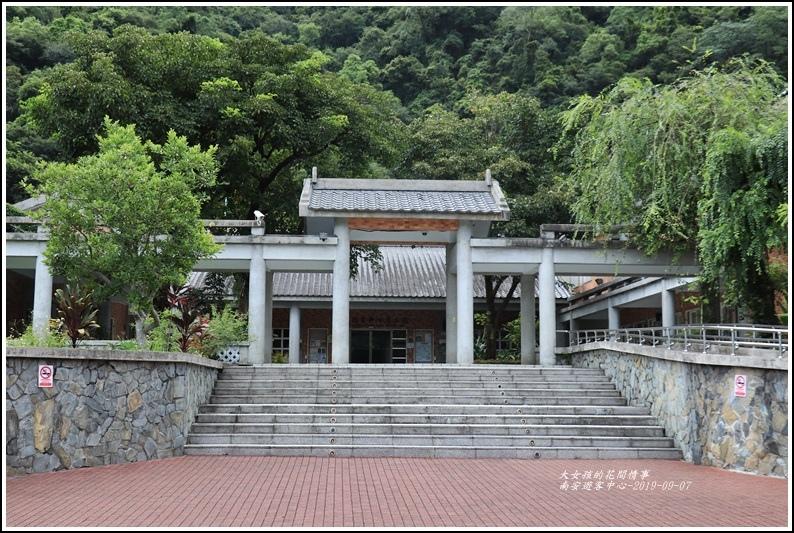 南安遊客中心-2019-09-01.jpg