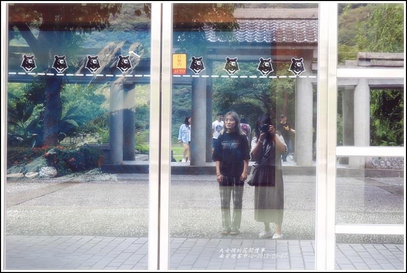 南安遊客中心-2019-09-19.jpg