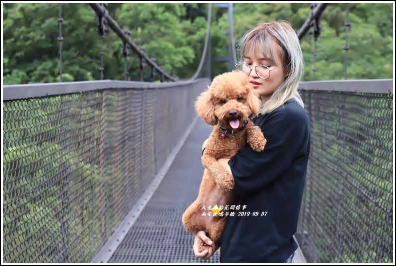 南安鹿鳴吊橋-2019-09-16.jpg