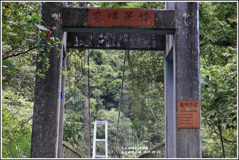 南安鹿鳴吊橋-2019-09-24.jpg