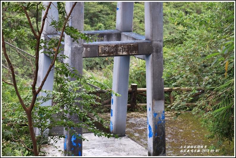 南安鹿鳴吊橋-2019-09-36.jpg