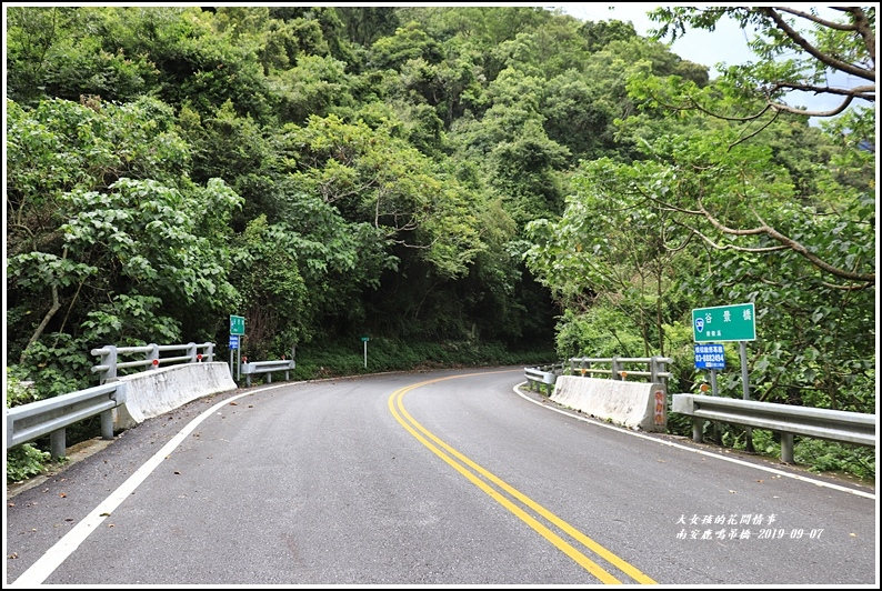 南安鹿鳴吊橋-2019-09-40.jpg