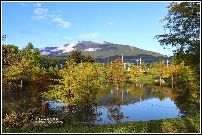 松湖驛站-2019-09-01.jpg