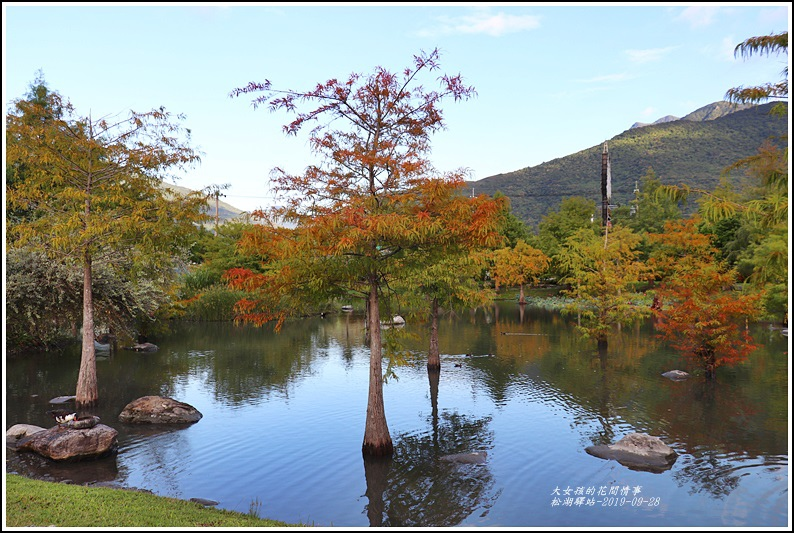 松湖驛站-2019-09-09.jpg