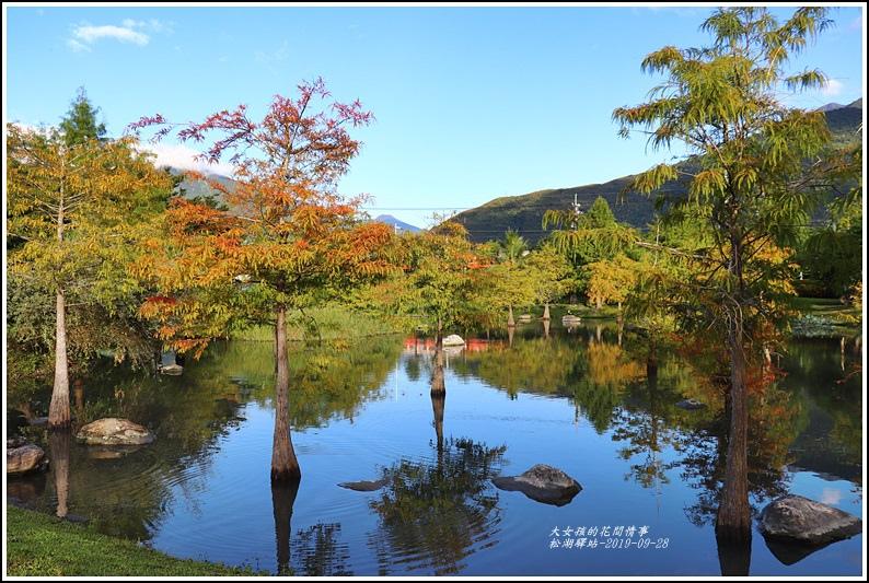 松湖驛站-2019-09-26.jpg