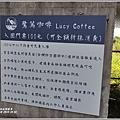 鷺鷥咖啡-2019-10-01.jpg