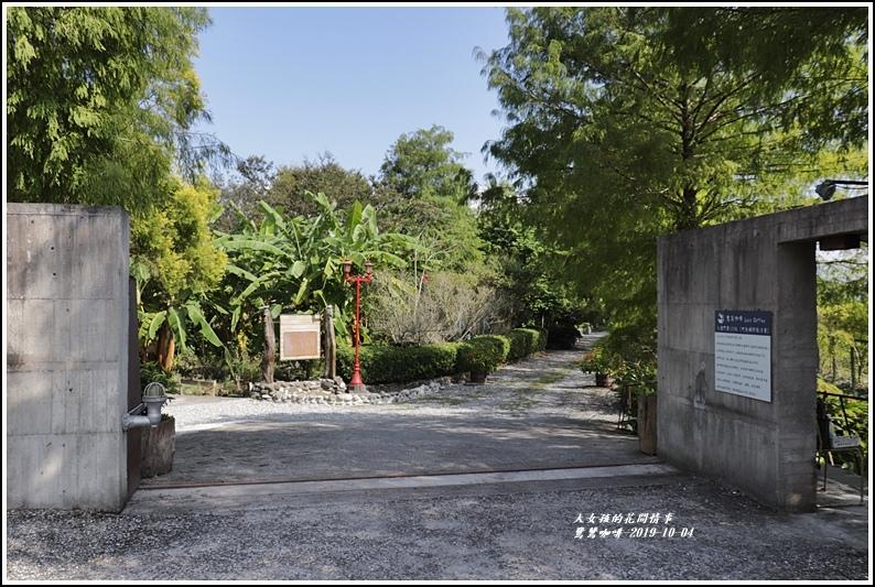 鷺鷥咖啡-2019-10-02.jpg