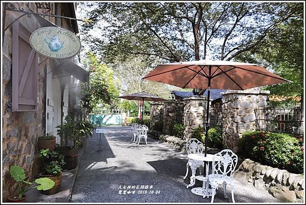 鷺鷥咖啡-2019-10-05.jpg