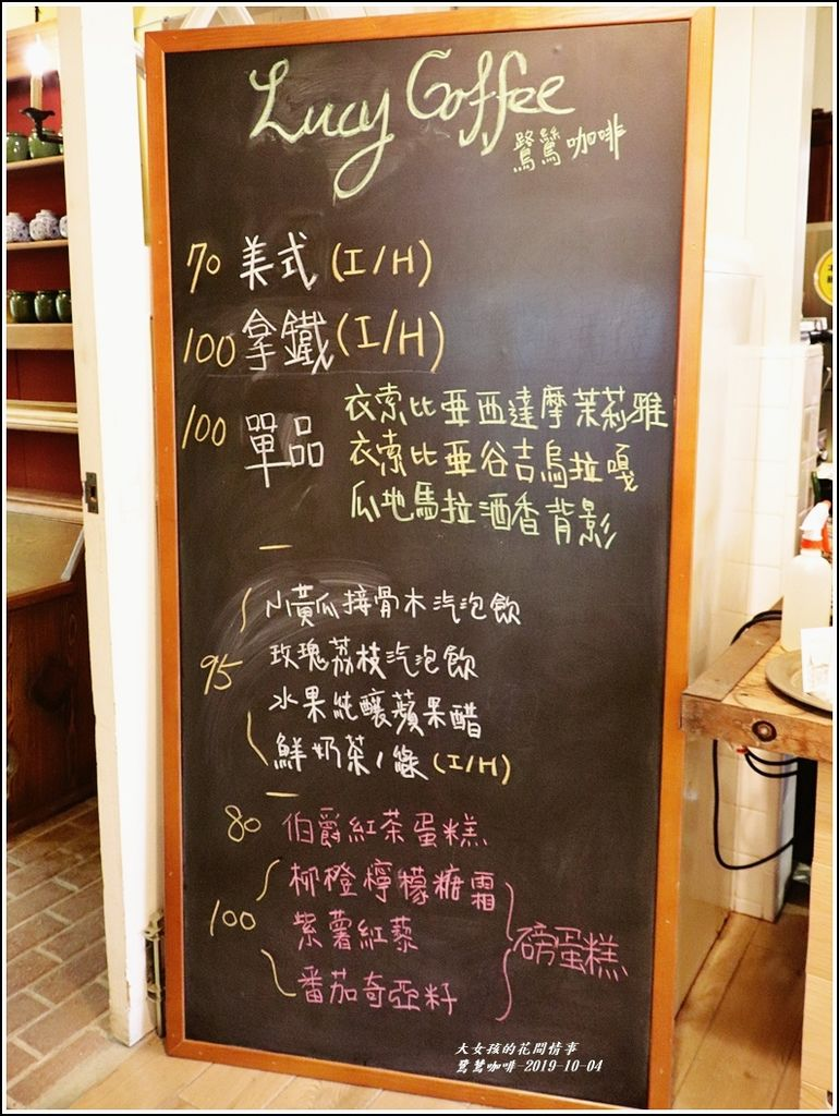 鷺鷥咖啡-2019-10-39.jpg