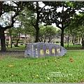 花蓮鯉魚潭潭北碼頭-2019-09-03.jpg