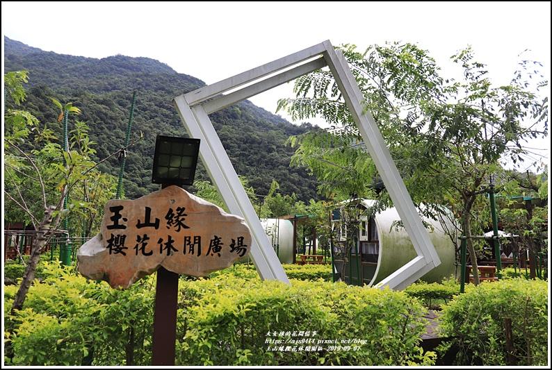 玉山緣櫻花休閒園區-2019-09-05.jpg