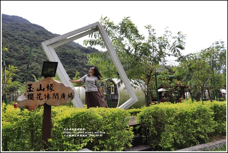 玉山緣櫻花休閒園區-2019-09-08.jpg