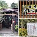 鈺展落羽松森林-2019-10-74.jpg