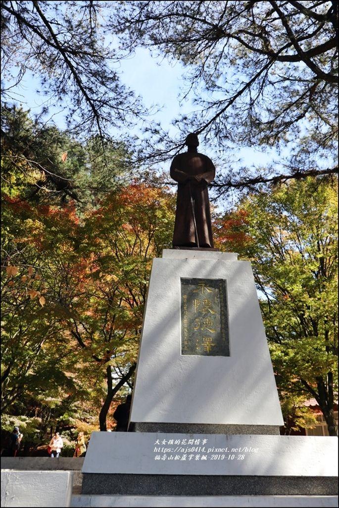 福壽山松盧掌葉楓-2019-10-01.jpg