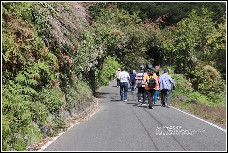 武陵桃山瀑布-2019-10-01.jpg