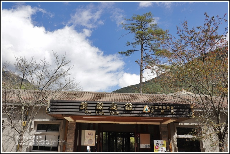 武陵桃山瀑布-2019-10-04.jpg