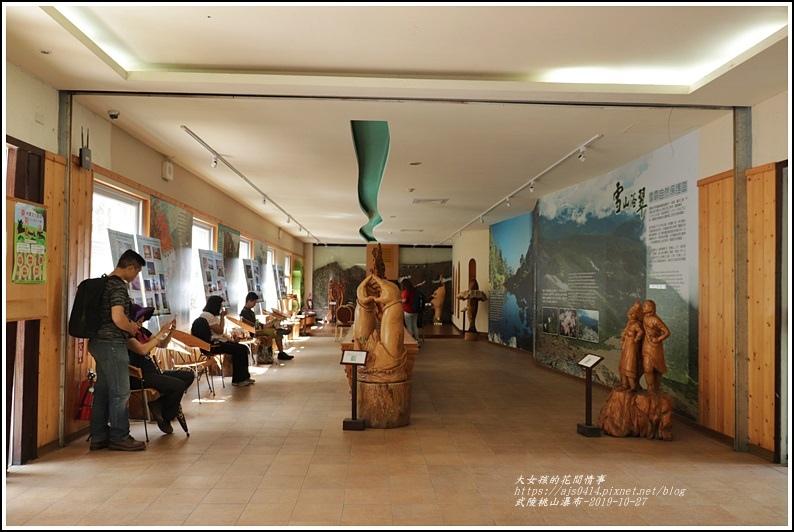 武陵桃山瀑布-2019-10-07.jpg