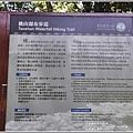 武陵桃山瀑布-2019-10-08.jpg