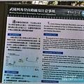 武陵桃山瀑布-2019-10-21.jpg