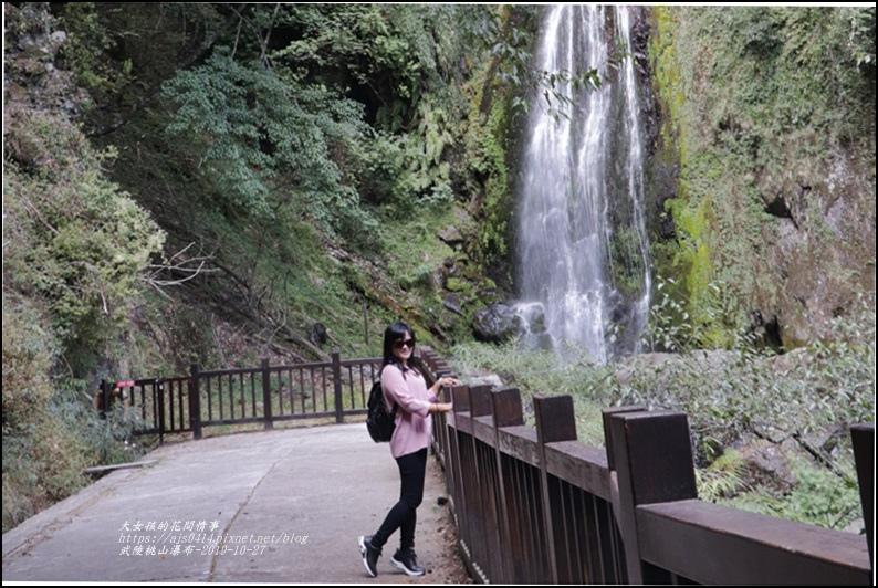 武陵桃山瀑布-2019-10-39.jpg