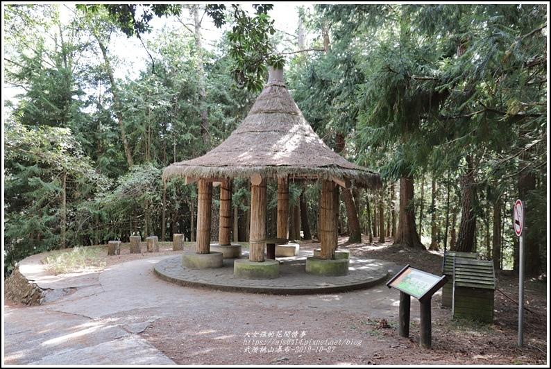 武陵桃山瀑布-2019-10-42.jpg