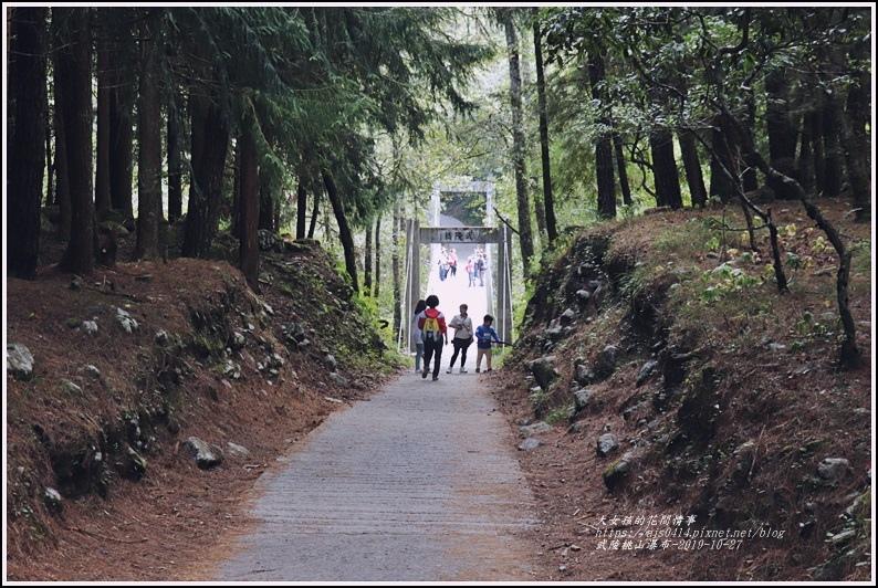 武陵桃山瀑布-2019-10-44.jpg