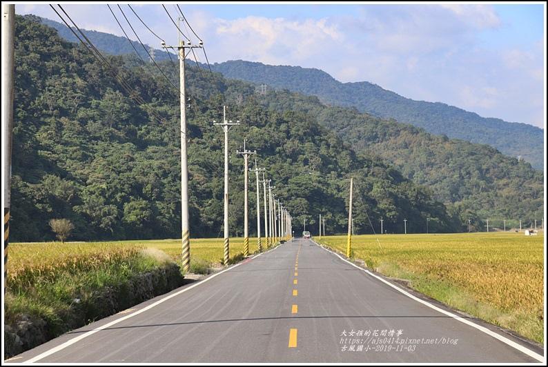 卓富公路(花75線)-2019-11-31.jpg