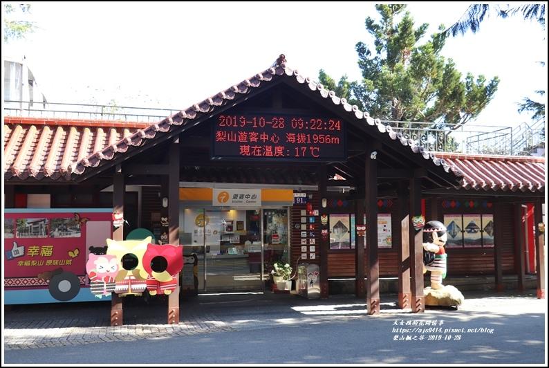 梨山楓之谷-2019-10-24.jpg