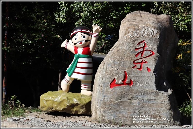 梨山楓之谷-2019-10-23.jpg