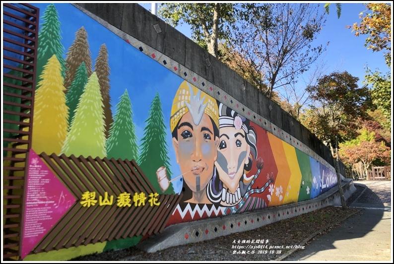 梨山楓之谷-2019-10-31.jpg