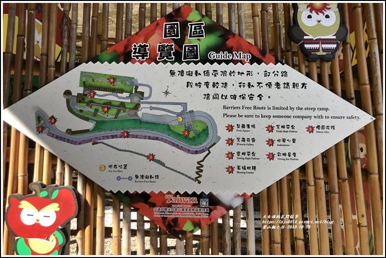 梨山楓之谷-2019-10-30.jpg