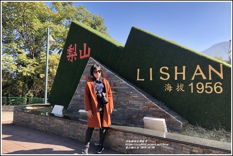梨山楓之谷-2019-10-35.jpg