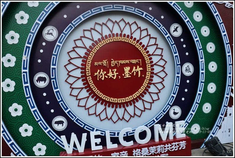 江蘇南京老門東歷史街-2019-11-01.jpg