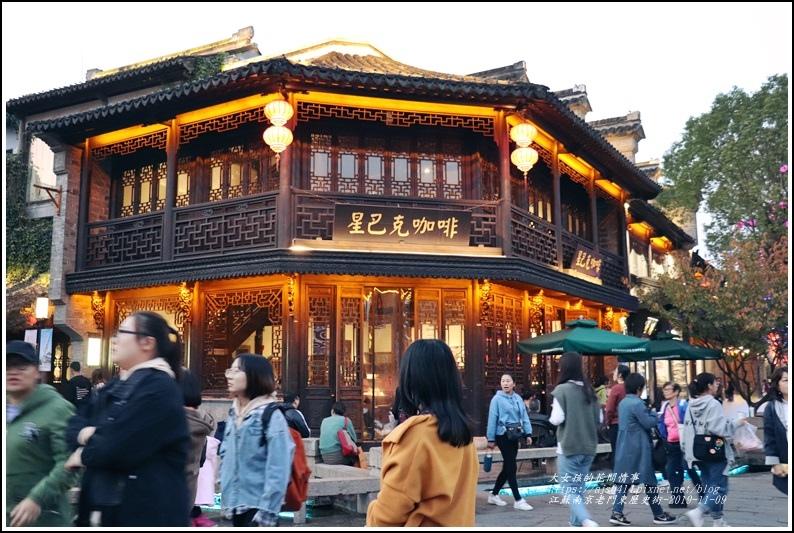 江蘇南京老門東歷史街-2019-11-11.jpg