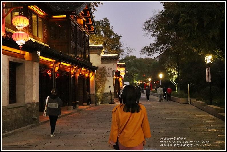 江蘇南京老門東歷史街-2019-11-16.jpg