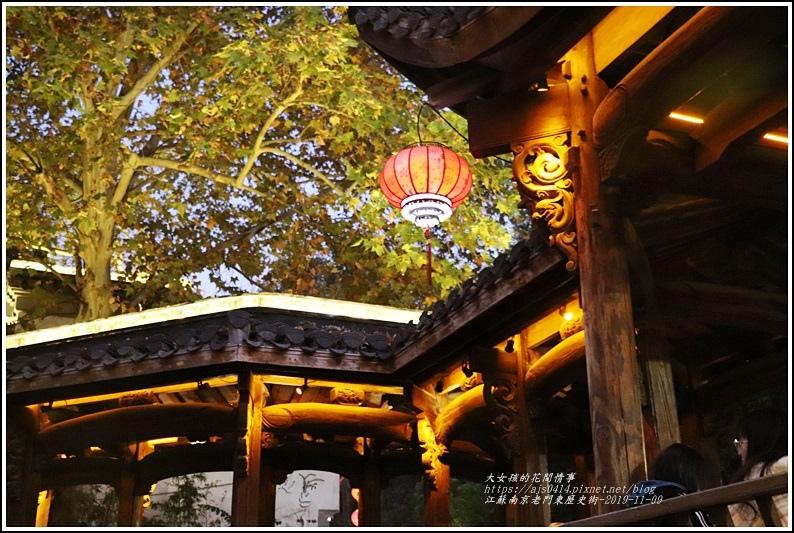 江蘇南京老門東歷史街-2019-11-14.jpg