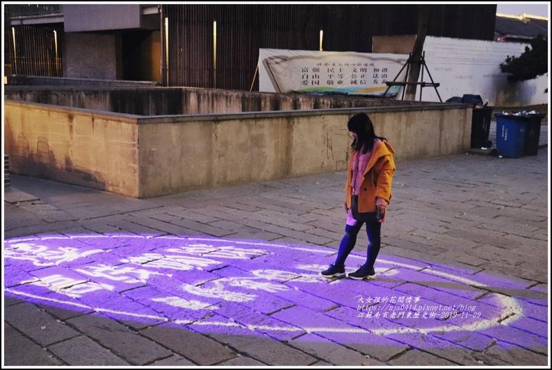 江蘇南京老門東歷史街-2019-11-17.jpg
